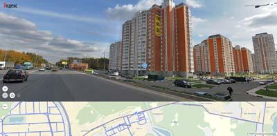 Вид с Щёлковского шоссе в сторону области Янтарный, далее Изумрудный от Мортон