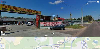 Торгово-складская база на улице Терешковой