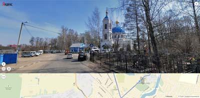 Преображенская церковь и Саввинское кладбище на ул. 1 Мая