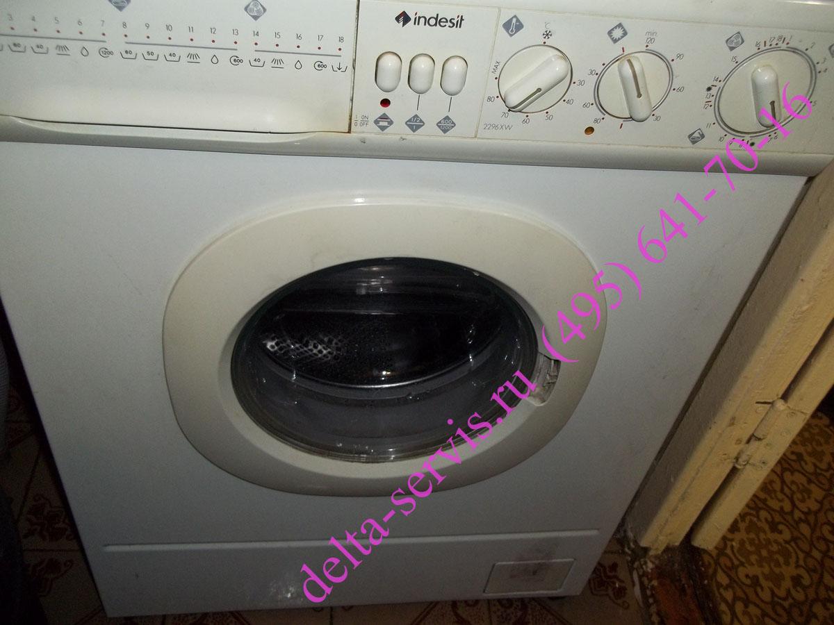 инструкция стиральной машины индезит 2296