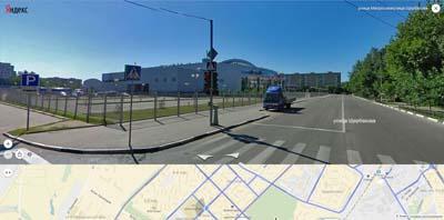 улицы Матросова, Щербакова- арена Мытищи