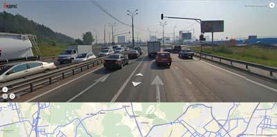 вид с Волковского шоссе на гор. Мытищи
