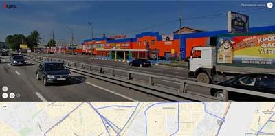 СтройМастер на Ярославском шоссе
