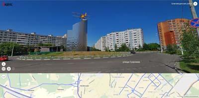 улица Сукромка, фото 7 и 10 мытищинских микрорайонов