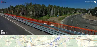 Вид с трассы на Горьковское шоссе