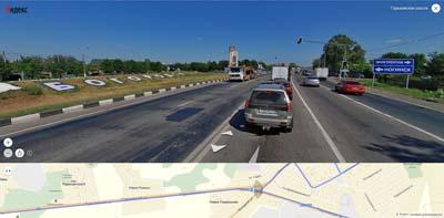 Въезд в Ногинск с запада, Горьковское шоссе