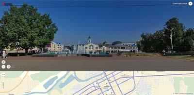 Площадь Победы, ТЦ БОГОРОДСКИЙ