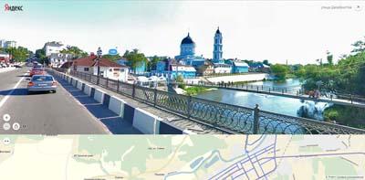 Богоявленский собор, вид с моста