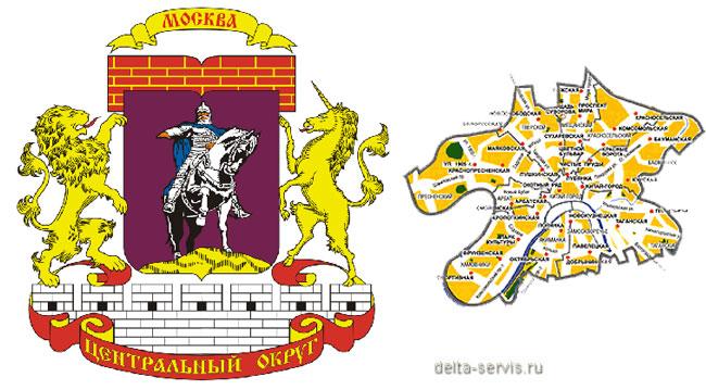 ремонт стиральных машин центральный административный округ