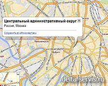 ЦАО на карте ремонта
