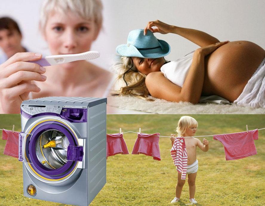стиральная машина и беременность