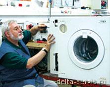 ремонт приборов для стирки в сервисном центре
