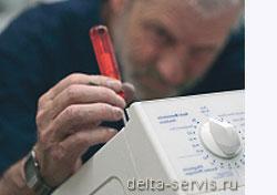 отремонтируем стиральную машину в Москве на дому