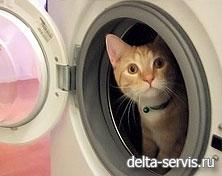 ремонт стиральных машин ЮАО