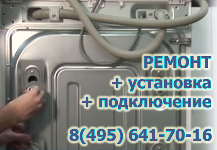 подключение и установка   Бульвар Дмитрия Донского